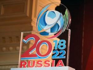 Чемпионат мира 2018 в Росии