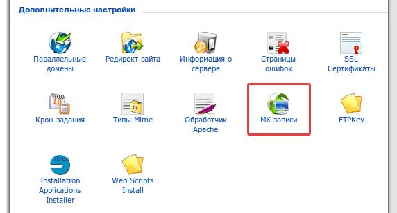 Техподдержка Вконтакте! Как связаться
