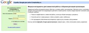 Зачем привязывать почту к аккуанту Gmail