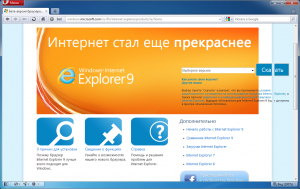 ie9 download page