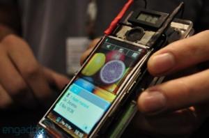 Мобильный телефон получил новый источник питания - солнце