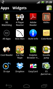 Ice cream sandwich launcher 4pda