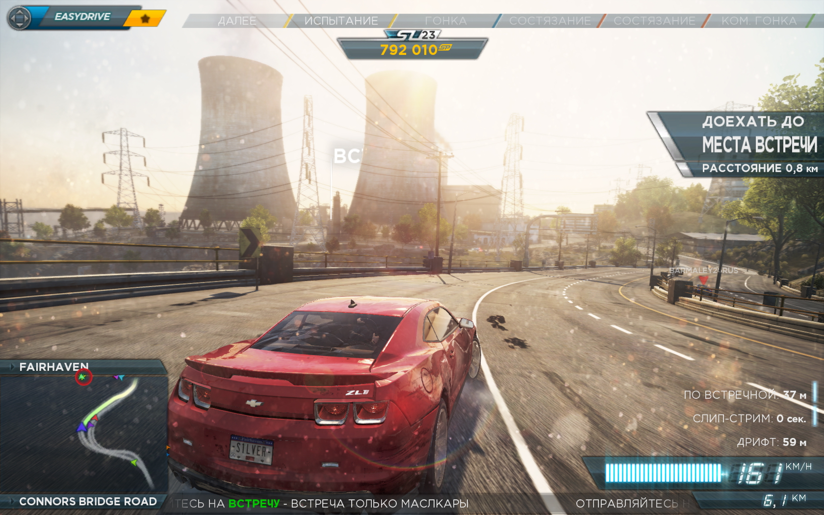 Программу для игры need for speed underground 2