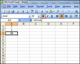 Как в экселе считать формулы?